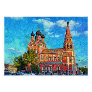 """""""Old Moscow"""".The Church of St. Nicholas on Taganka Poster"""