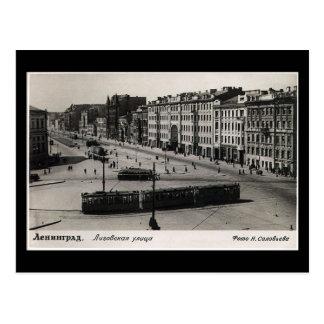 Old Postcard, Leningrad (St Petersburg) in 1946 Postcard