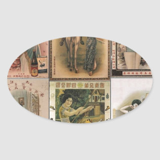 Old Shanghai Poster Women Oval Sticker