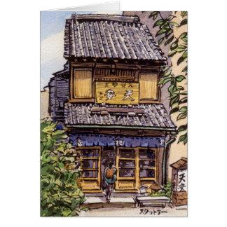 Old shop in Tokyo: Ten An Card