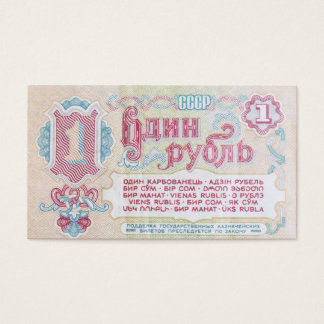Old Soviet one ruble banknote Business Card