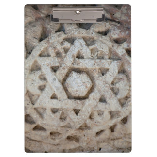 Old Star of David carving, Israel Clipboard