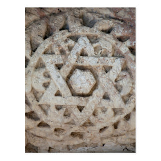Old Star of David carving, Israel Postcard