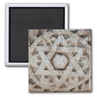 Old Star of David carving, Israel Square Magnet