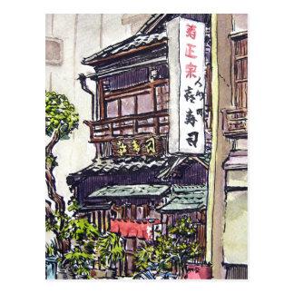 Old sushi shop in Ningyocho, Tokyo Postcard