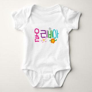 Olivia (Korean) Baby Bodysuit