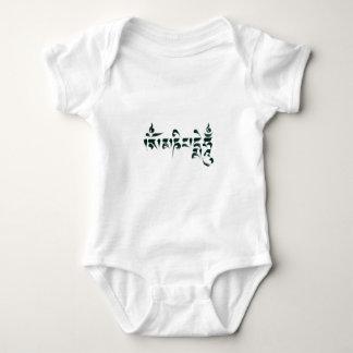 Om Mani Padme Hum III Baby Bodysuit