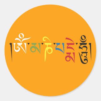 Om Mani Padme Hum Sticker