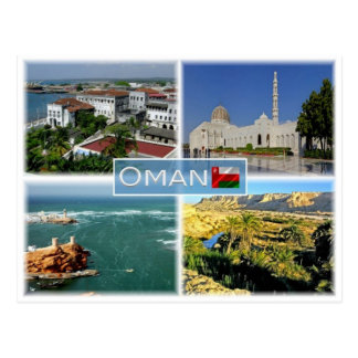 OM oman - Postcard