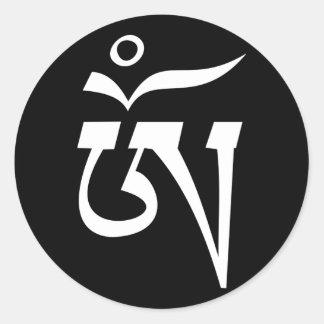Om Symbol Tibetan Script Round Sticker