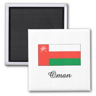 Oman Flag Design Square Magnet
