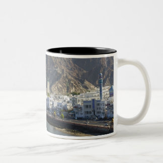 Oman, Muscat, Mutrah. Buildings along Mutrah Two-Tone Mug