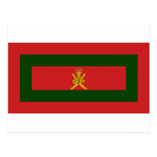 Oman Sultan Flag Postcard