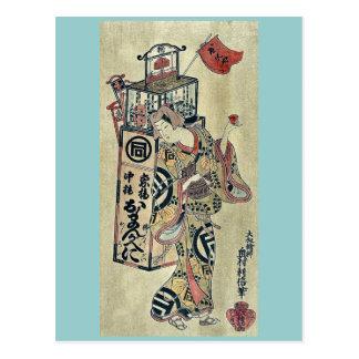 Oman the seller of cosmetics by Okumura, Toshinobu Postcard