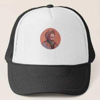 Omar Khayyam Trucker Hat