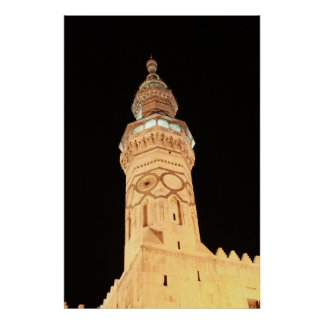 Omayyad Mosque - Poster - Damascus, Syria