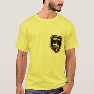 OMOH 02.08 T-Shirt