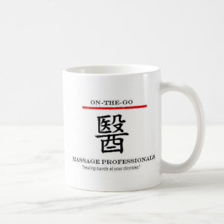 On-the-Go Massage Professional logo coffee mug