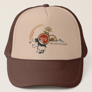 One Earth We Share Trucker Hat