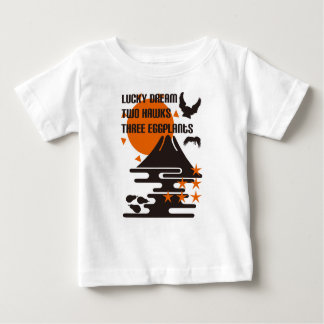 One Fuji two 鷹 three eggplants Baby T-Shirt