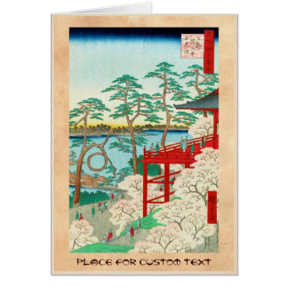 One Hundred Famous Views of Edo Ando Hiroshige Card