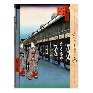 One Hundred Famous Views of Edo Ando Hiroshige Postcard