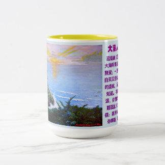 One Hundred Words for Sea and Life on Mug