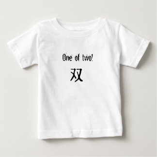One of two symbol baby T-Shirt