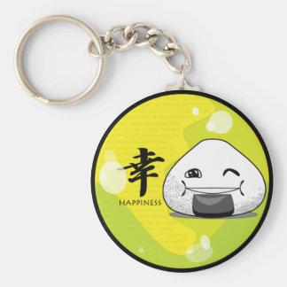 Onichibi - Happy! Basic Round Button Key Ring