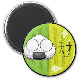 Onichibi - Nerd 6 Cm Round Magnet