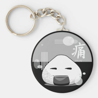 Onichibi - Pain Key Ring