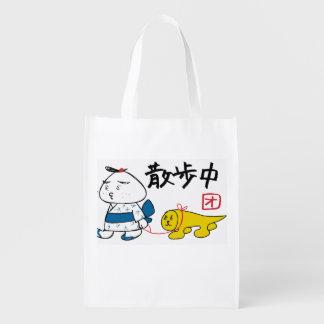 Onigigi Kun eco bag