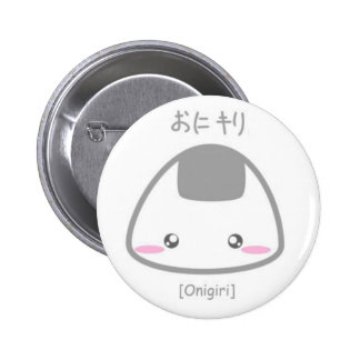 Onigiri 6 Cm Round Badge