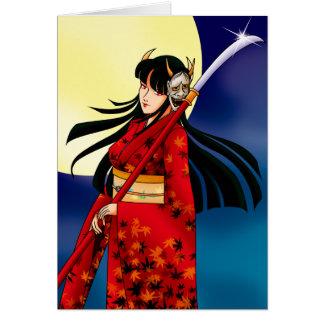 Oniko Card