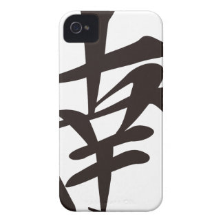 Only mah-jongg 牌 south nun _loco ゙ _black - 01 iPhone 4 cover