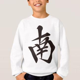 Only mah-jongg 牌 south nun _loco ゙ _black - 01 sweatshirt