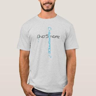 Ono-Sendai Cyberspace 7 T-Shirt