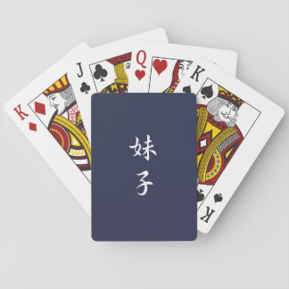 Ono younger sister child playing cards