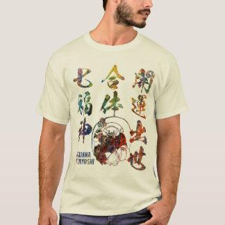 Opening luck success union seven luck God T-Shirt