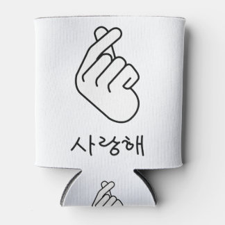 OPPA KOREA CAN COOLER
