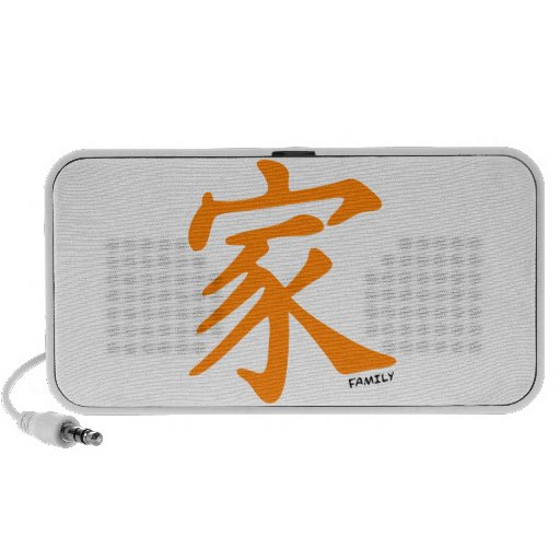 Orange Chinese character for Family iPod Speakers