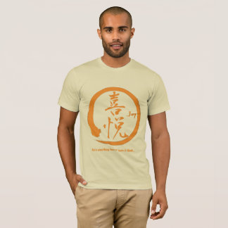 Orange enso zen circle & joy kanji symbol T-Shirt