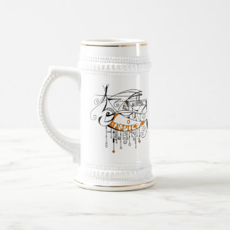 Orange Inspire In Lines and Dangles Coffee Mug