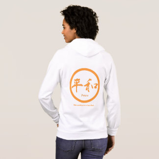Orange Japanese kamon • Kanji for peace Hoodie