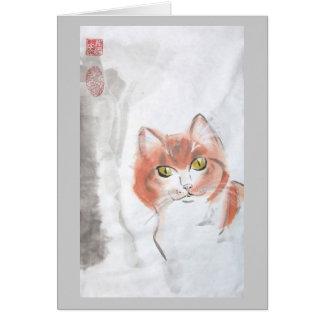 Orange Tabby Cat Blank Card