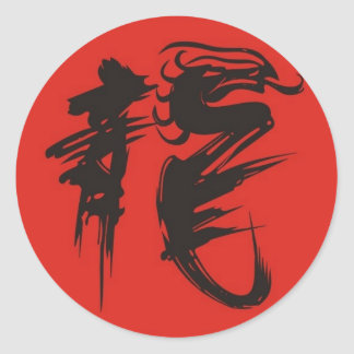 ORDER OF THE DRAGON CLASSIC ROUND STICKER