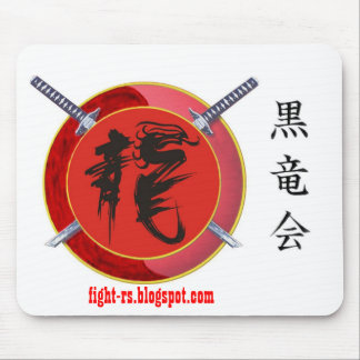 order of the dragon mouse pad