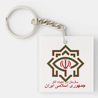 ORIA keyholder [SCP Foundation] Key Ring