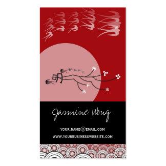 Oriental Bright Moon Swallows Birds Zen Modern Art Business Cards