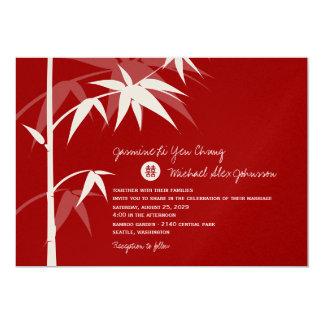 Oriental Chinese Asian Bamboo Tree Wedding Invite